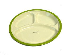 プレート グリーン ミアクッチーナ 食器洗い モーニング