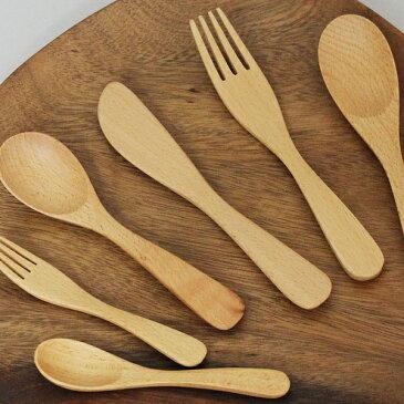 【送料無料】北欧産のブナの木でつくられた 選べる木製 スプーン 3本セット福袋(木製カトラリー、ぶな、カトラリーセット、選べる、スプーンセット、フォーク、バターナイフ、カレースプーン、スープスプーン、子供スプーン、子供フォーク )3755n1