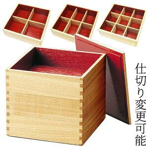 重箱 3段 木製 おしゃれ 松屋...