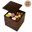 木製 重箱 三段 仕切り付き うるし塗 19.5cm お重箱