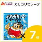 赤城乳業 ガリガリ君ソーダ (63mlx7本)×7個入り ss10