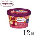 ハーゲンダッツ ミニカップ ストロベリーチーズケーキ 12個