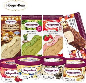 父の日 ハーゲンダッツ アイスクリーム 人気の8種のフレーバー詰め合わせギフト 送料無料