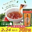 ねじめ びわ茶24(2gティーバッグ 24包入)十津川農場
