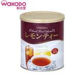 和光堂 レモンティ(粉末飲料)缶入り 380g