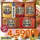 ★冬の贈物★冷蔵【丸大ハム】5本セットNEW kk-505