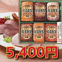 ★贈り物ギフト★落合務監修牛肉100%ハンバーグ&黒トリュフソース冷凍