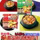 ★贈り物 ギフト★ 丸大スンドゥブ4種類から選べる味20食 辛口300g【二人前】マイルド…