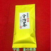 【メール便送無】金の茶京都【宇治茶】お茶/日本茶/緑茶/煎茶/茶葉/カテキン02P26Mar16