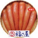 ★敬老の日ギフト★福さ屋無着色辛子明太子(450┣g┫)冷蔵