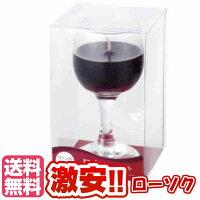 故人の好物シリーズワインキャンドル02P09Jan16
