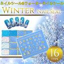 ネイルシール クリスマス 11種&ウォーターネイルシール5種...