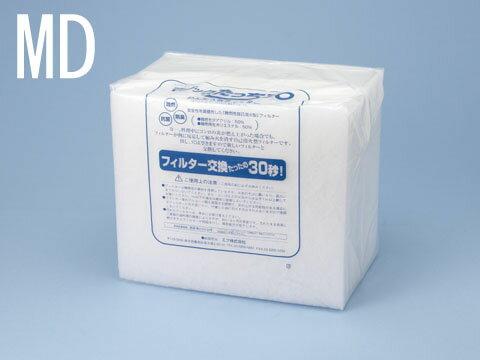 水まわり用品, その他 30MD 2 MDH300mmW297mm