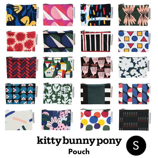KittyBunyPonyポーチSサイズ韓国韓国ファッション小物入れかわいいブランドファブリックコットンミニポーチKBPキティバ
