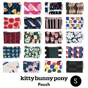 \新柄入荷しました♪/Kitty Buny Pony ポーチ Sサイズ 韓国 韓国ファッション 小物入れ かわいい ブランド ファブリック コットン ミニポーチ KBP キティバニーポニー 北欧デザイン 化粧 旅行 布 女子 誕生日プレゼント ゆうパケット送料無料