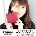 Fennec Zipper Wallet フェネック レディース 財布 二つ折り ブランド コインケース付 レザー コンパクト財布 結婚式 2次会 韓国 ファッション 入学祝 就職祝 娘 誕生日プレゼント fennec【送料無料】