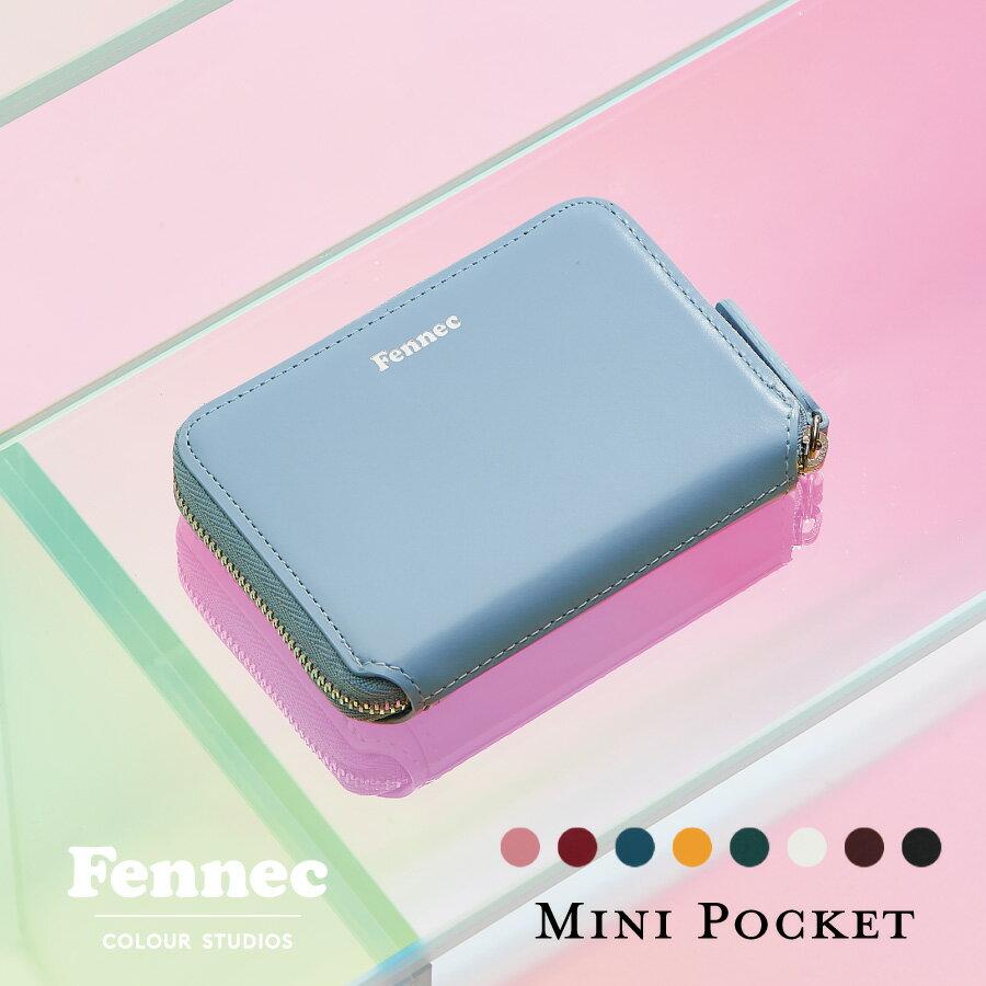 Fennec Mini Pocket フェネック レディース レザー ラウンドファスナー 薄い ミニ財布 韓国ブランド 韓国ファッション 女子 おしゃれ かわいい 誕生日 ホワイトデー プレゼント 旅行 結婚式 コンパクト財布 ミニ財布