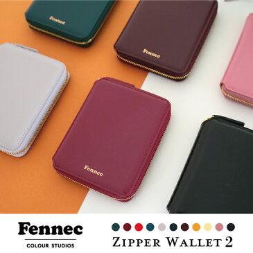 Fennec Zipper Wallet 2 フェネック 財布 レディース 二つ折り 韓国 レザー コインケース付き コンパクト財布 セカンド財布 ミニ財布 旅行 結婚式 娘 誕生日プレゼント ギフト 入学祝 就職祝 fennec【送料無料】