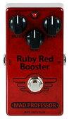 【レビューを書いて次回送料無料クーポンGET】Mad Professor New Ruby Red Booster エフェクター [並行輸入品][直輸入品]【マッドプロフェッサー】【ブースター】【新品】【RCP】