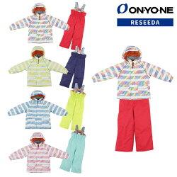 ONYONERESEEDA(オンヨネレセーダ)RES52007スキーウェアキッズ上下セット幼児小学生90100110120サイズ