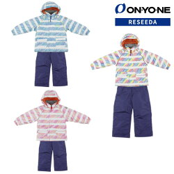 ONYONERESEEDA(オンヨネレセーダ)RES52007N特別カラースキーウェアキッズ幼児小学生90100110120サイズ