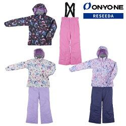 ONYONERESEEDA(オンヨネレセーダ)RES62003スキーウェアガールズ上下セット小学生中学生130140150160サイズ