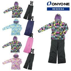 ONYONERESEEDA(オンヨネレセーダ)RES62005スキーウェアガールズ上下セット小学生中学生130140150160サイズ
