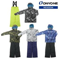 ONYONERESEEDA(オンヨネレセーダ)RES72005スキーウェアボーイズ上下セット小学生中学生130140150160サイズ