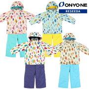 ONYONE(オンヨネ)RES51004RESEEDA(レセーダ)スキーウェア上下セットキッズ小学生雪遊び