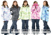 ONYONE(オンヨネ)ONS81532レディーススキーウェアONS81532スキースノーボード