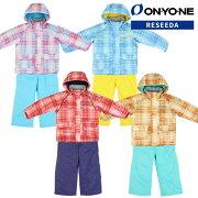 ONYONERESEEDA(オンヨネレセーダ)RES51005キッズスキーウェア(上下セット)幼児小学生