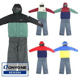 ONYONERESEEDA(オンヨネレセーダ)RES71005ジュニアスキースーツ上下セット小学生・中学生130140150160スキーウェア通学雪遊び
