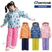 ONYONE(オンヨネ)RES52005スキーウェアキッズジュニア上下セット小学生90100110120サイズ