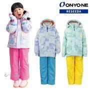 ONYONE(オンヨネ)RES52006スキーウェアキッズジュニア上下セット小学生90100110120サイズ