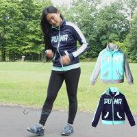 PUMA(プーマ)591923ジュニアガールズトレーニングジャケットジャージ体育遠足通学