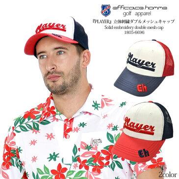 『PLAYER』立体刺繍ダブルメッシュキャップ efficace-homme エフィカスオム エフィカスゴルフメンズ ゴルフウェア 帽子 ゴルフ サンバイザー キャップ メッシュ UVカット 日差し避け フリーサイズ 大きいサイズあり 真夏 リゾート 春夏 UV対策