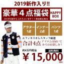 【送料無料】2019年新作入りHAPPYBOX effica...