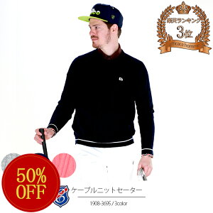 【10thアニバーサリーSALE/半額】ケーブルニットセーター efficace-homme/エフィカスオム 秋冬ゴルフウェア 半額セール SALE