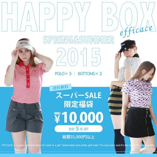 期間限定販売☆今すぐ使えるHAPPY BOX≪ミニ≫☆合計5点入り!...