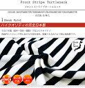 【アウトレット半額】【完全日本製】【レディースゴルフウェア/efficace/エフィカス】フロントストライプ タートルネック(レディース ゴルフウェア トップス ハイネック 接触 高機能 高品質 立体裁断)【S M L】 2