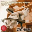 空間 最大限活用 キャット用「ロケットハンモック」(透明タイプ宇宙船) 猫ハウス 安定構造 キャットハウス 丈夫 邪魔にならない キャットタワー キャットツリー キャットベット キャットステップ 猫用 スリム オシャレ 爪とぎ