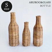 【あす楽対応】HornPleaseARUROG&GLASSフラワーベースボトルS423122【フラワーベースガラスシンプルガラスベースアルログ鉢花器花瓶おしゃれプレゼントギフト志成販売SHISEIHANBAI】