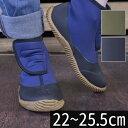 ワークシューズプラス N700 レディース SS-M 2色 農業女子 女性用 くつ 靴 シューズ ガーデニング 作業靴 農作業 園芸 作業着 農作業着 可愛い おしゃれ 敬老の日 プレゼント ギフト