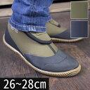 ワークシューズプラス N700 メンズ L-LL 2色 農業 畑 男性用 くつ 靴 シューズ ガーデニング 作業靴 農作業 園芸 作業着 農作業着 おしゃれ 父の日 プレゼント ギフト