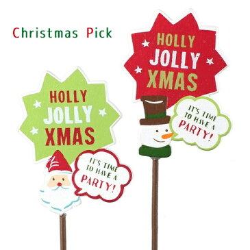 あす楽対応 GREEN HOUSE プレートピック 吹き出し風 CM720S グリーンハウス KEI クリスマス サンタ 雪だるま フラワーアレンジ 花束 鉢植え 飾り インテリア ガーデニング 園芸 自撮り フォトプロップス