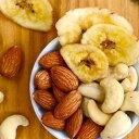 ナッツ&フルーツ バナナ 35g...