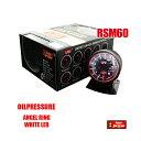 オートゲージ 油圧計 RSM 60Φ エンジェルリング ホワイト LE...