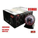 オートゲージ 電圧計 RSM 60Φ エンジェルリング ホワイト LE...