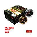 オートゲージ 電圧計 SM45Φ アンバーレッド LED ボルト V...