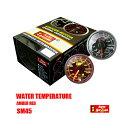 オートゲージ 水温計 SM45Φ アンバーレッド LED 冷却水 温...